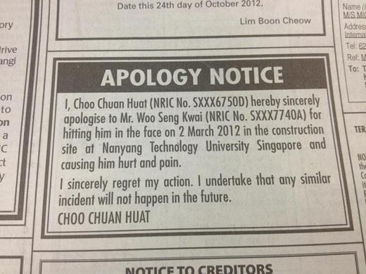 Chỉ có ở Singapore, bạn mới có thể đăng bảng tin xin lỗi trên báo như: Ông Choo Chuan Huat (CMT số SXXX6750D) chân thành xin lỗi ông Woo Seng Kwai (CMT số SXXX7740A) vì đã đánh vào mặt ông ấy vào ngày 2/3/2012...