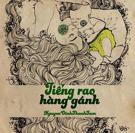Bìa single Tiếng rao hàng gánh là cột mốc đầu tiên đưa Yang đến với công việc này.