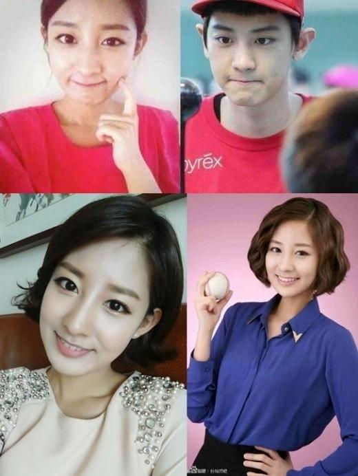 Cô chị phát thanh viên của Chanyeol khá nổi tiếng trong cộng đồng fan EXO với vẻ ngoài xinh đẹp. Thậm chí Chanyeol còn được xem là phiên bản nam của chị gái, cho thấy mức độ giống nhau của hai chị em.