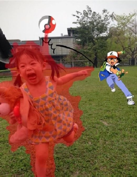 Một loại pokemon mới vừa được thu phục