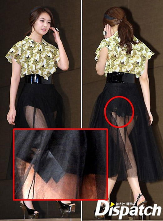Mặc dù diện chiếc váy rất đẹp nhưng Son Eun Seo không khỏi lúng túng khi bị truyền thông soi 'vật thể lạ' dính trên váy của cô.