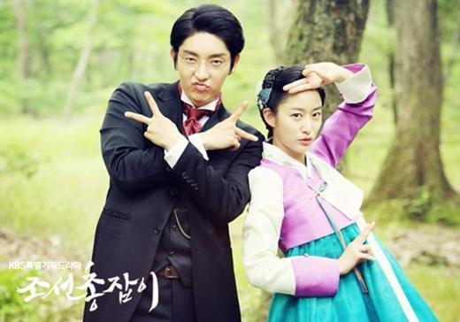 Lee Jun Ki và Jeon Hye Bin trong phimGunman in Joseon