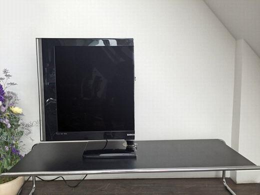 Nửa chiếc tivi này ông đang giữ, nửa còn lại chắc hẳn bạn biết ở đâu rồi chứ?