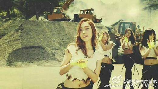 Những hình ảnh của Jessica trong MV Catch me if you can được rò rỉ trên mạng.