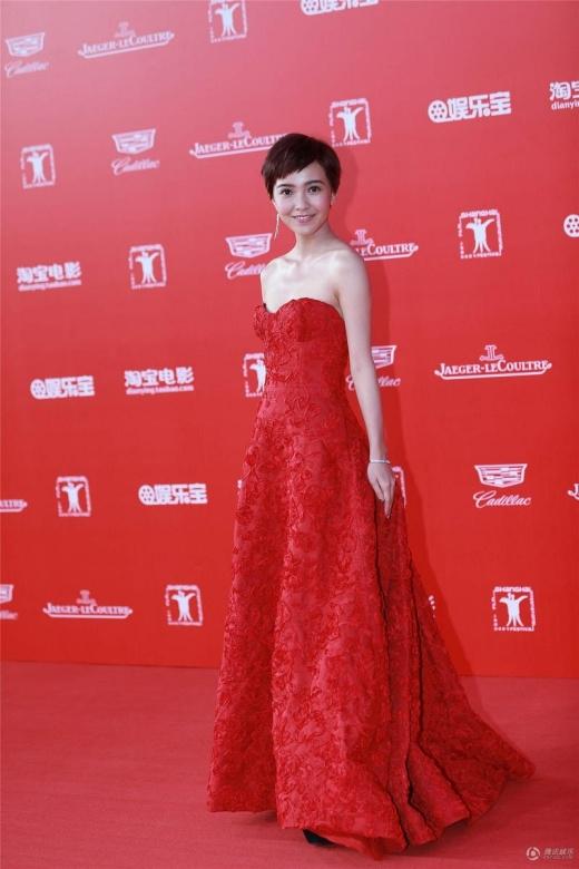 Nữ diễn viên Quách Thái Khiết