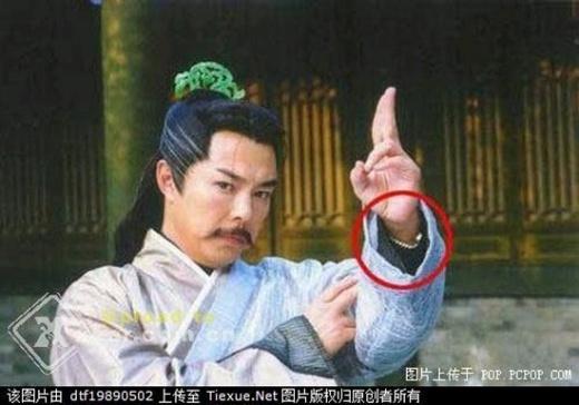 Thời cổ xưa đã có đồng hồ đeo tay …