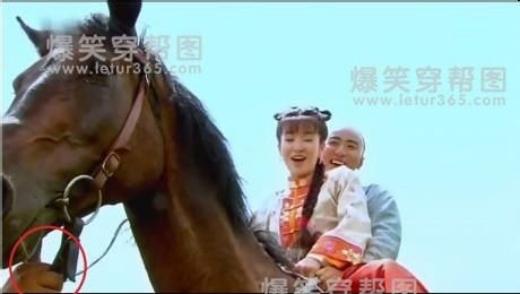 Bàn tay 'vô duyên' dắt ngựa choTiểu Yến Tử