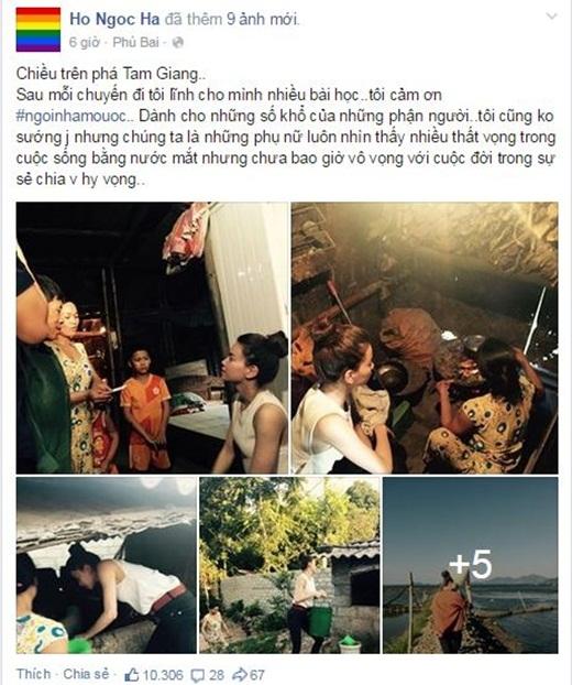 Hồ Ngọc Hà vừa có một chuyến đi từ thiện tại Phá Tam Giang, thuộc tỉnh Thừa Thiên - Huế. - Tin sao Viet - Tin tuc sao Viet - Scandal sao Viet - Tin tuc cua Sao - Tin cua Sao