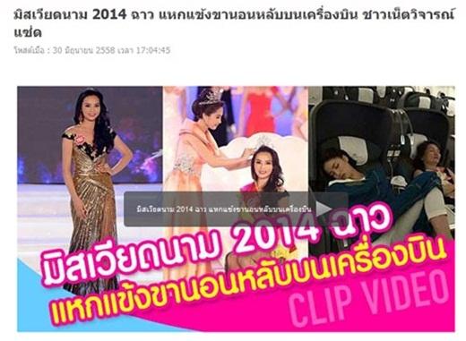 Trang Kapook bình luận: 'Nhiều người thấy không hài lòng, họ cho rằng Hoa hậu Việt Nam có trách nhiệm giữ gìn hình ảnh đẹp. Trong khi đó cũng có nhiều bình luận thể hiện sự thông cảm và cho rằng có thể vì quá mệt mỏi nên Hoa hậu không ý thức được về sự thoải mái của mình'. - Tin sao Viet - Tin tuc sao Viet - Scandal sao Viet - Tin tuc cua Sao - Tin cua Sao