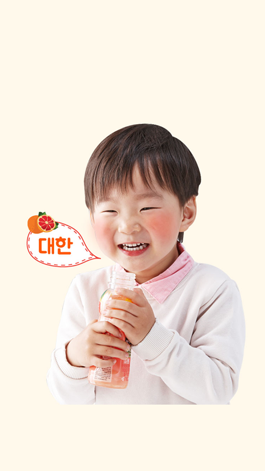 Anh cả Daehanie khá chững chạc và ra dáng người lớn để chăm lo cho các em. Theo bố Song thì Daehan có tính cách giống anh nhất.