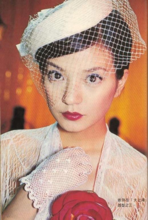 Triệu Vy đã hóa thân thành Lục Y Bình và gây ấn tượng mạnh với khán giả.