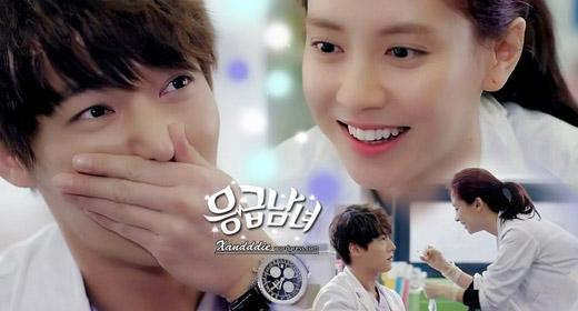 Bộ phim Emergency Couple cùng với Choi Jin Hyuk.