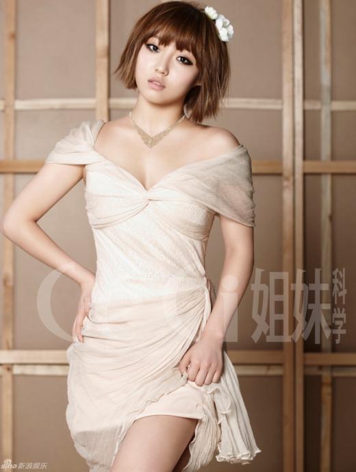 Dù đã nhiều năm trôi qua nhưng nhiều người vẫn không quên hình tượng tóc ngắn ấn tượng của Min (Miss A) từ những ngày đầu gia nhập làng giải trí.