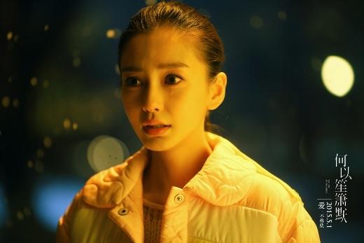 'Nữ thần' hoàn hảo AngelaBaby xinh đẹp trong từng thước phim. Đặc biệt là đôi mắt của cô rất có thần và rực sáng.