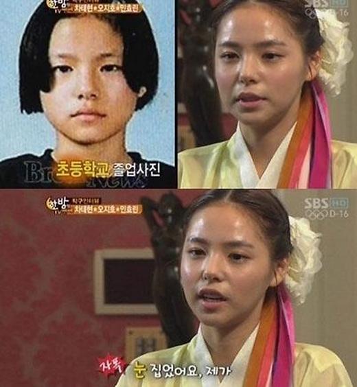 Nữ diễn viên Min Hyo Rin cũng đã từng tiết lộ vào năm 2012 rằng cô đã nhờ đến phẫu thuật thẩm mĩ để có được đôi mắt hai mí quyến rũ như ngày hôm nay. Thế nhưng mũi cao như hôm nay vốn là 'tạo vật' trời ban cho cô ngay từ thuở mới lọt lòng.