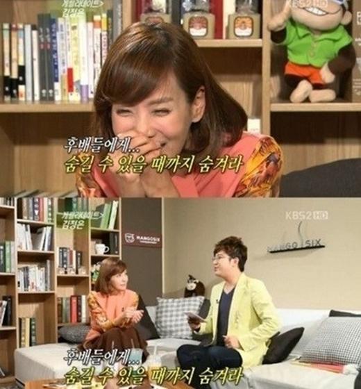 Nữ diễn viên Kim Jung Eun cũng chia sẻ rằng cô cũng đã trải qua ít nhiều ca phẫu thuật thẩm mĩ. Cô cũng đã gửi thông điệp đến các nữ đồng nghiệp của mình: 'Cố gắng che giấu chừng nào còn có thể nhé' đã tạo ra không ít tiếng cười cho mọi người có mặt tại lúc đó.