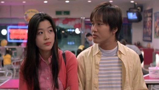 Cô nàng ngổ ngáo Jun Ji Hyun và anh chàng nam sinh Cha Tae Hyun thật thà của My Sassy Girl (2001) đã để lại nhiều kỷ niệm đẹp trong lòng khán giả. Cũng chính nhờ bộ phim này mà tên tuổi của Jun Ji Hyun đã lên được tầm cao mới và trở thành sao hạng A trong làng giải trí.
