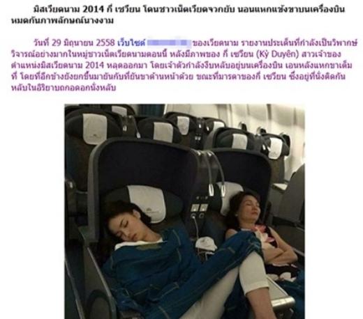 Một tờ báo của Thái Lan cũng đã đăng tải sự việc này của Hoa hậu Việt Nam. - Tin sao Viet - Tin tuc sao Viet - Scandal sao Viet - Tin tuc cua Sao - Tin cua Sao