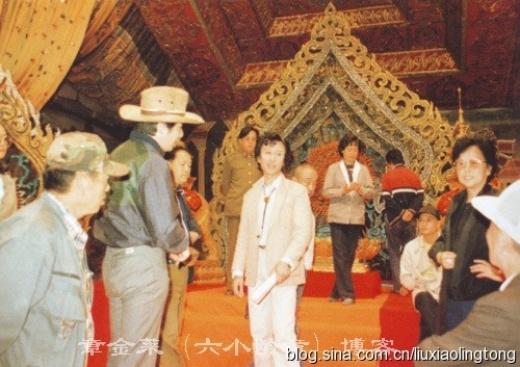 Cảnh thầy trò Đường Tăng sắp gặp Phật Tổ.