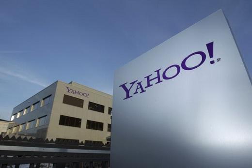 Trụ sở chính công ti Yahoo! (Ảnh: Internet)