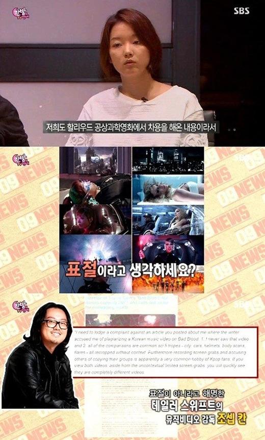 Đạo diễn Shin trò chuyện trong chương trình truyền hình mới đây.