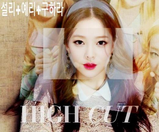 Gương mặt chung của Sulli, Yeri (Red Velvet) và Goo Hara mang nhiều đường nét của Hara.