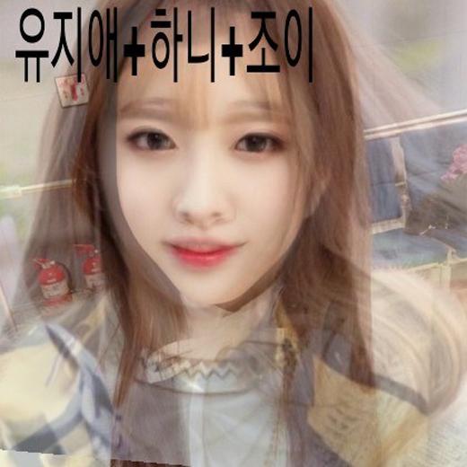 Kết hợp gương mặt xinh đẹp của Yoo Jiae (lovelyz), Hani và Joy chúng ta sẽ có được một cô gái dễ thương, hiền lành, ngây thơ nhưng không mấy nổi bật về đường nét.