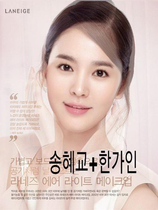 Mĩ nhân được pha trộn sở hữu nét đẹp của Song Hye Kyo và Han Ga In lại không đạt được nhiều kì vọng như mong đợi.