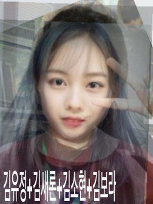 Và sự 'lai tạo' của bốn sao nhí họ Kim là Kim Yoo Jung, Kim Sae Ron, Kim So Hyun và Kim Bo Ra được nhận xét là có gương mặt khá kì lạ và nổi bật lên đôi mắt của Kim So Hyun.