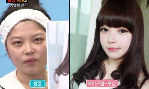 Một khi tẩy đi lớp trang điểm và không còn sự trợ giúp của photoshop, nhan sắc của cô nàng được mệnh danh là 'búp bê sống' Yang Ye Ne chỉ ở mức trung bình.