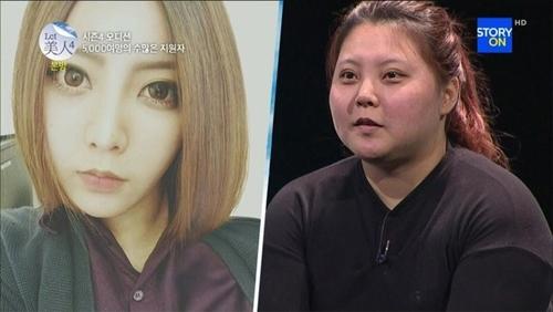 Uhm Da Hee từng là một hiện tượng mạng khi được gọi là 'nữ thần online' (ảnh trái) và nhan sắc thật ngoài đời của cô đã khiến nhiều người phải 'hoảng hồn' (ảnh phải).