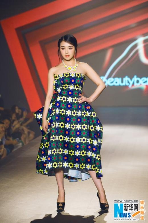 Trương Hàm Vận