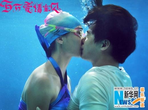 Mã Thiên Vũ và màn 'cưỡng hôn' dưới nước cùng Lâm Viên trong bộ phim Internet Love Edition.