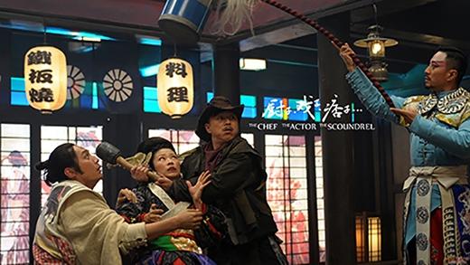 """Lưu Diệp, Trương Hàm Dư và Hoàng Bột liên tục thể hiện khả năng biến hóa """"bá đạo"""" của mình trong từng cảnh quay."""