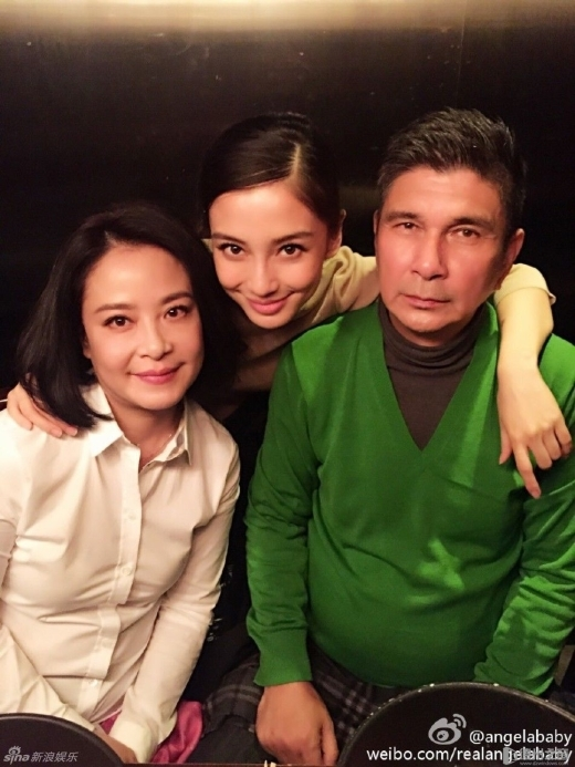 AngelaBaby và bố mẹ