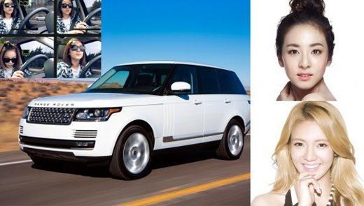 Dara (2NE1) và Hyoyeon (SNSD) cùng sở hữu chiếc Range Rover Sport trị giá 2,2 tỉ đồng.