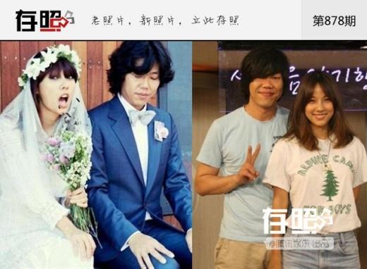 Lee Hyori là nữ ca sĩ và diễn viên nổi tiếng Hàn Quốc. Từng là thành viên của nhóm nhạc nữ rất thành công Fin.K.L nhưng cô lại tỏa sáng khi theo đuổi sự nghiệp solo. Sở hữu ngoại hình hấp dẫn, Lee Hyori là biểu tượng gợi cảm của làng âm nhạc xứ này. Tuy nhiên, chồng của cô - Lee Sang Soon chỉ là một nhạc sĩ và người dẫn chương trình trên radio. Trái ngược với LeeHyori, Lee Sang Soon không điển trai và không cân xứng về nhan sắc. Vì thế, ngay khi họ công khai yêu nhau, nhiều người hâm mộ Hyori công kích LeeSang Soon, chê bai anh mọi thứ. Tuy nhiên, bất chấp sự phản đối, LeeHyori vẫn hạnh phúc bên chồng. Cả hai kết hôn năm 2013 và chuyển đến đảo Jeju sống.