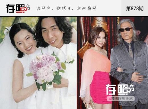 Người đẹp Hồng Kông Lý Lệ Trân tổ chức hôn lễ với một nhạc sĩ có gương mặt không cân xứng. Sau khi cô li hôn, người đẹp tiếp tục rơi vào lưới tình của một người đàn ông xấu khác.
