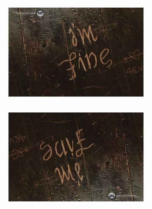 'Tôi ổn! Nhưng thực ra là...'.
