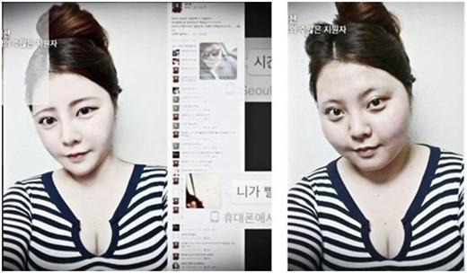 Sự khác biệt về nhan sắc của cô gái trước và sau khi can thiệp bằng phần mềm chỉnh sửa.
