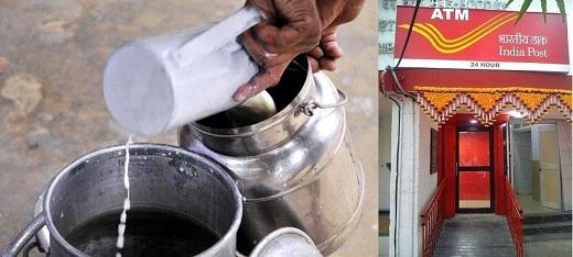 """Ấn Độ - quốc gia của bò sữa và bưu điện. Ấn Độ tự hào khoe với thế giới những con số """"khủng"""" như 150.000 bưu điện và 270.000.000 con bò."""