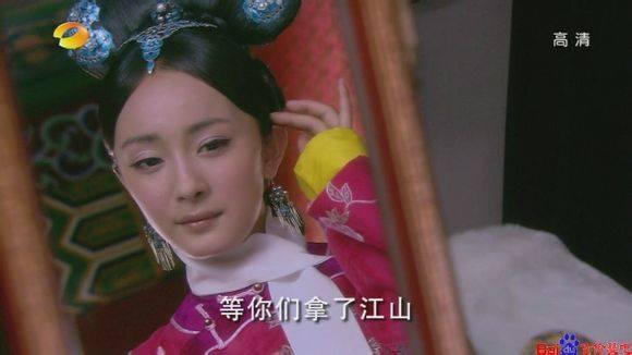 Vai diễn đáng yêu, thơ ngây như Tình Xuyên, Dương Mịch đã diễn rất nhiều lần nên Hoa Ảnh đầy ác độc mới chính là điểm đột phá của Dương Mịch. Từ ánh mắt của nhân vật này, khán giả có thể dễ dàng nhận thấy sự tàn nhẫn của cô.