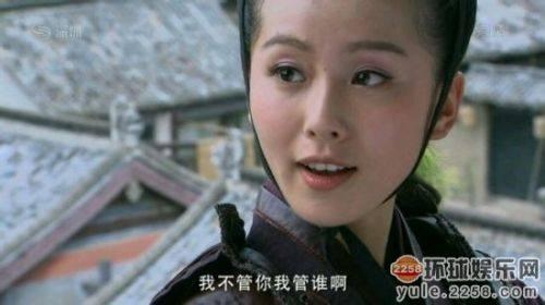 Khác hẳn với những vai diễn nhí nhảnh, hiền lành quen thuộc, Yến Tam Nương là nhân vật có cá tính mạnh mẽ. Trong phim, đôi mắt của Lưu Thi Thi không hề thiếu cảm xúc mà tràn ngập khí phách và cực kì sắc bén.