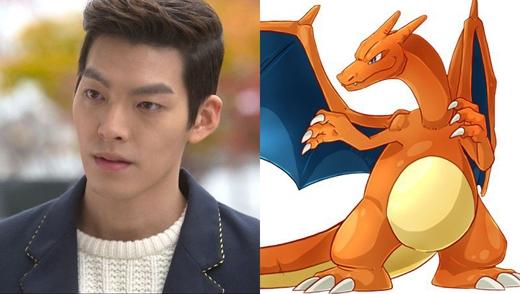 Nguyên nhân sâu xa cho biệt danh 'khủng long' củaKim Woo Binđó là vì anh chàng có họ hàng với nhân vật hoạt hình Char.
