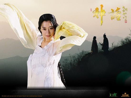 10 năm trước,Kim Hee Sun đã gây náo động màn ảnh rộng Hoa ngữ khi hóa thân thành công chúa Ngọc Sấu xinh đẹp và tài năng trong bộ phim Thần Thoại.