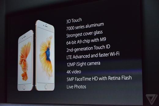 Các thông số của iPhone mới
