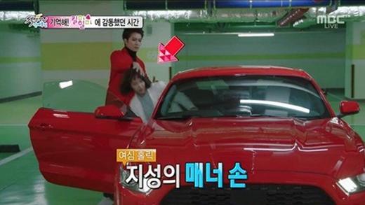 Dù nhân vật Shin Se Ki trong Kill Me Heal Me có tính cách bốc đồng nhưng anh vẫn vô cùng lịch sự với phái nữ. Ji Sung nhận đươc không ít lời khen cho hành động ấy và cho biết đấy chính là bí quyết giúp anh chinh phục Lee Bo Young khi cả hai hẹn hò.