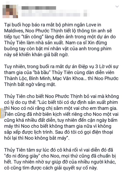 Noo Phước Thịnh bị cáo buộc vô ơn với người thầy đỡ đầu của mình. - Tin sao Viet - Tin tuc sao Viet - Scandal sao Viet - Tin tuc cua Sao - Tin cua Sao