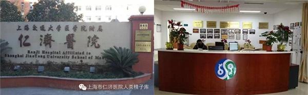 Bệnh việnRuijin Hosptial(Ảnh: China Daily)