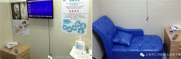 Căn phòng dùng để hiến tinh trùng.(Ảnh: China Daily)